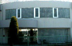 坂戸サークルホーム デイサービスセンター